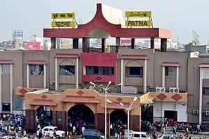 Junction in Patna